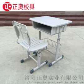 厂家直销环保学生课桌椅