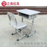 廠家直銷環保  課桌椅