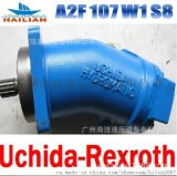 液压马达A2F107W1S8内田力士乐Uchida Motor  日本Tsuji 吊机变幅