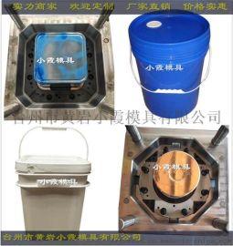 台州模具厂3升5升7升10升包装桶模具