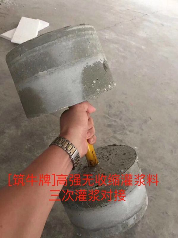 灌浆料绍兴【设备基础灌浆 梁柱截面积加大】
