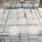 现货供应遮板栏杆预埋件-多元合金共渗防腐厂家