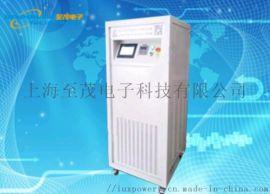 专业研发生产电源测试负载 直流智能负载柜