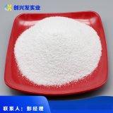 轻质抹灰石膏砂浆用70-90目玻化微珠