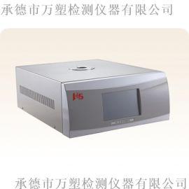 DSC-500A 差示扫描量热仪