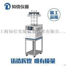 小容量冷冻干燥机