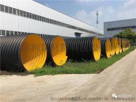 排污钢带波纹管   钢带增强聚乙烯螺旋波纹管