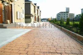 市压模混凝土 仿石路面印模地坪环保施工简单