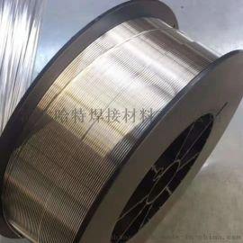 哈焊所ERNiCrFe-7镍基焊丝镍铬铁焊条