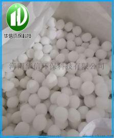 纤维球填料工业除油滤料污水处理填料改性纤维球