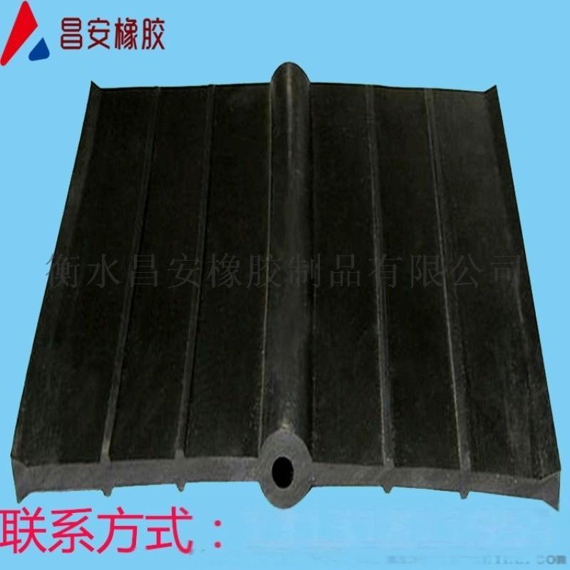 橡胶止水带标准中埋橡胶止水带厂家橡胶止水带相关信息