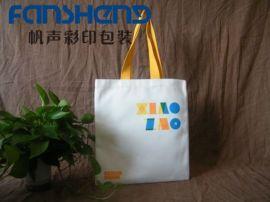 定制帆布袋收纳环保袋厂家 赠品布艺包装