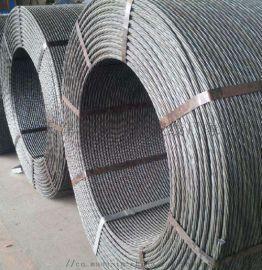 预应力钢绞线生产厂家