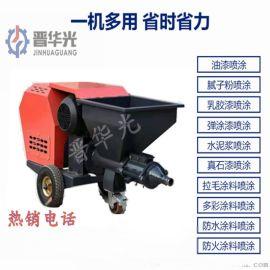 多功能喷涂机陕西涂料石膏真石漆电动高压喷涂机操作简单