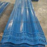 厂家直销挡风抑尘网,防尘网,防风网