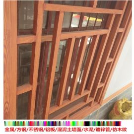 宜賓木紋漆 鍍鋅管木紋漆 涼亭木紋漆