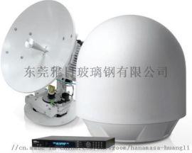 耐高低温玻璃钢雷达天线罩 东莞玻璃钢雷达天线罩