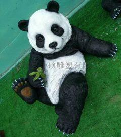 小区园林景观用玻璃钢动物大熊猫雕塑