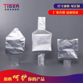 防潮避光铝箔真空袋 大型设备真空铝膜立体袋