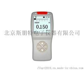 SPT-02型便携式辐射检测仪