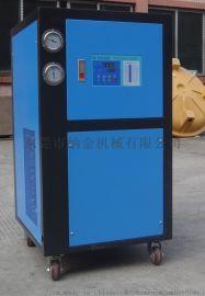纳金工业风冷式2HP冷水机