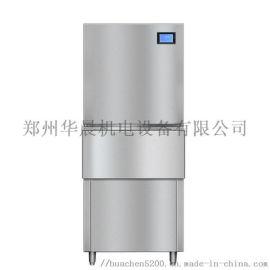 300公斤超市制冰机,火锅店渔船片冰机,商用片冰机
