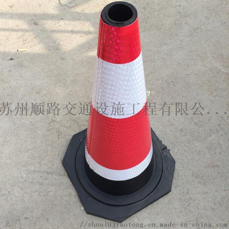 徐州供应橡胶路障70公分高