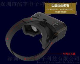 VR一体机 虚拟现实3D头戴式智能眼镜