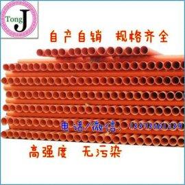 cpvc改性聚丙烯高压电力管 139*4.0高压电缆护套管
