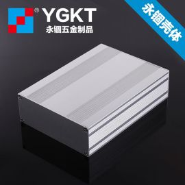 145*54 铝型材机箱外壳/电源铝合金盒子/铝壳体/仪表仪器PCB铝盒