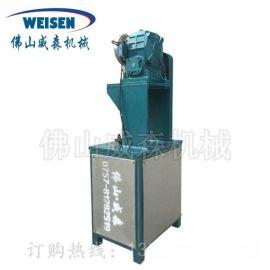 供应威森高速液压冲床(铝材冲孔机报价)