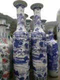 西安開業送禮大花瓶盼源直銷免費印字免費送貨