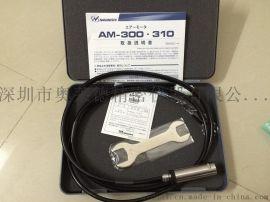 日本nakanishi中西高精密气动马达 高速马达AM-310L 进口