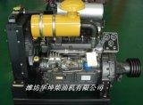4105柴油机潍柴系列潍坊配大离合器皮带轮55KW破碎机粉碎机水泥罐车柴油机4105