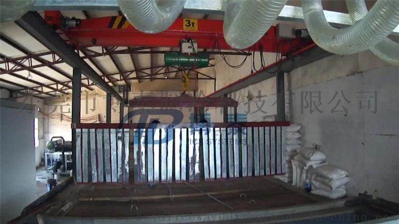 大型水产保鲜蔬菜运输盐水冰砖机设备,大型冰砖机产量根据需要定制供应安装