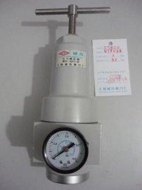 上海繁瑞空气钢瓶表QTYH-25空气减压阀QTYH25空气钢瓶减压器QTY空气表找上海减压阀门厂