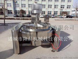 升温快 辣椒酱行星搅拌炒锅 不锈钢安全材质燃气搅拌炒锅