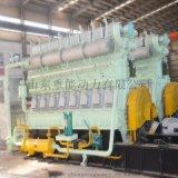1000kw煤制氣發電機組   大型燃氣發電機組