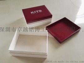金意陶陶瓷盒 礼品陶瓷盒 陶瓷包装盒