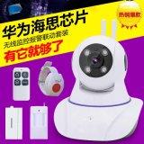 联动报警套装 无线WiFi高清网络摄像机 智能远程手机监控视频报警厂家