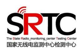 2.4G无线局域网模块SRRC认证多少钱