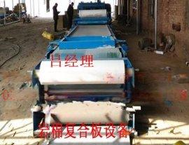 砂浆水泥岩棉板复合设备@水泥岩棉板复合设备厂家报价