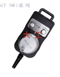 日本森泰克SUMTAK牌电子手轮RT067/068/069-MK2/MK3/MR2/MR3-T