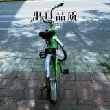 共用單車gps智慧鎖膜拜車鎖具 公共自行車鎖 GOS+GPRS自行車車鎖
