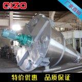 錐形混合機 水溶肥加工雙螺旋機混合機