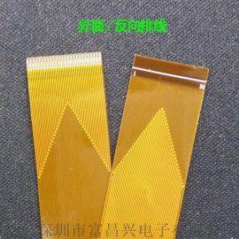 FPC屏线 0.3间距51pin_高清屏专用排线