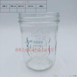 沙拉果酱玻璃瓶,玻璃器皿玻璃罐,1841玻璃罐