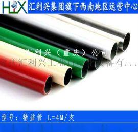 线棒铝合金、工作台架子材料三代精益管汇利兴