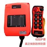 批发LCC六点单速Q600工业无线遥控器行车无线遥控器天车遥控宽电压防摔防工业遥控器