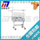 YP-100AB婴儿培养箱